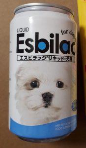ヨークシャ-テリア子犬用ミルク、