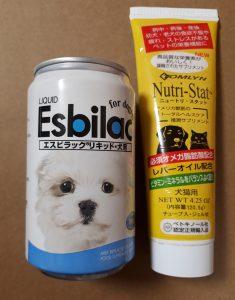 犬ミルク、サプリ、