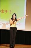 ベジタサイズ&ハッピーウォ-ク宇多川 久美子写真、
